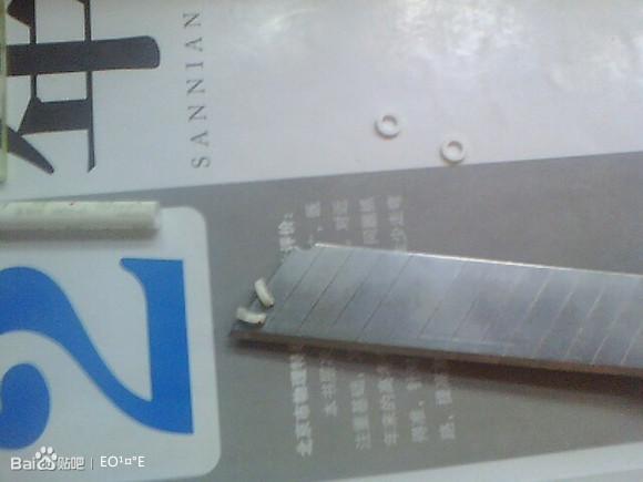 自己自创的用废旧笔芯做的小手工