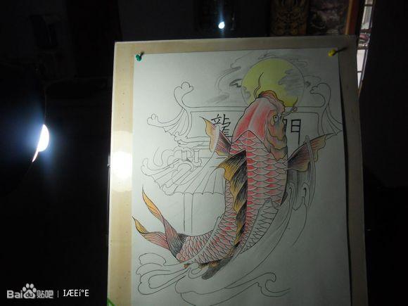 画的鱼跃龙门,大家指导图片