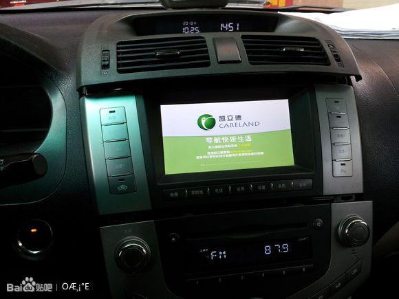 凯立德导航和百度地图凯立德GPS导航【陕西
