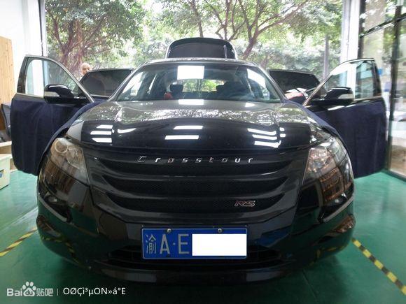 重庆汽车音响改装本田歌诗图全车隔音高清图片