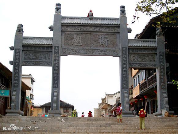 贵州最美的侗乡——黎平 - 远山近树 - 远山近树的博客