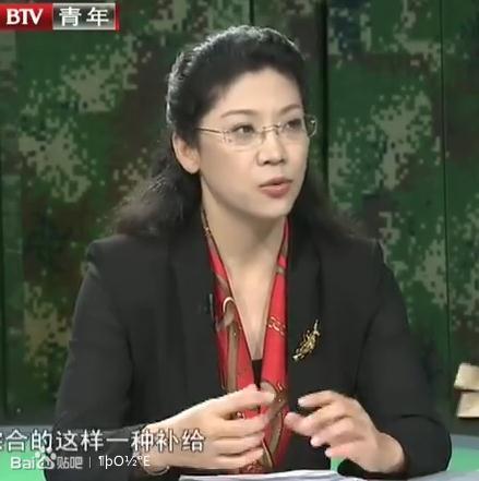 美女军事专家——梁芳教授_二战吧_百度贴吧