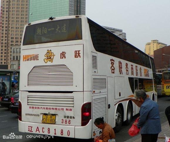 ... ·虎跃快客·河南快客···_中国长途客车吧_百度贴吧
