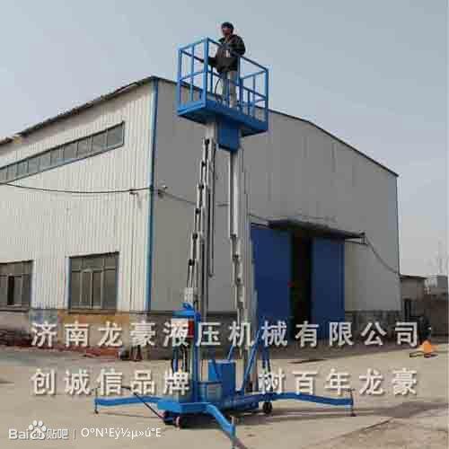 济南龙豪液压机械有限公司图片