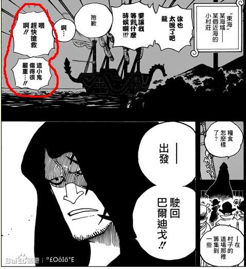 海贼王萨博出场集数 海贼王萨博的实力 萨博第几集出现 海高清图片