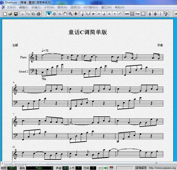 这是从虫虫钢琴网下载下来的曲谱图片