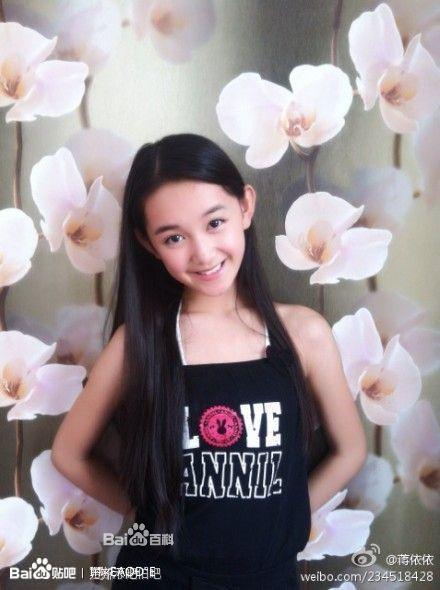 蒋依依,中国儿童演员、童星.出演过数部电视剧并接拍过多高清图片