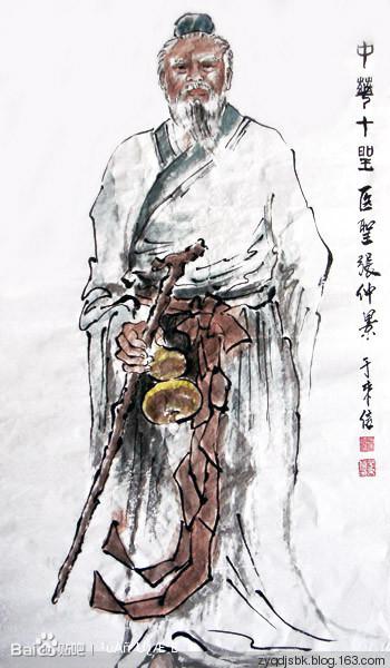 中国古代十大圣人 13/03/26图片