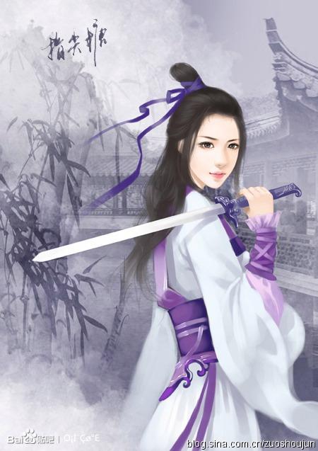 古装手绘动漫侠女