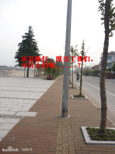 人行道砖一致.盲道触感条面宽0.25mm、高度5mm.盲道应连高清图片