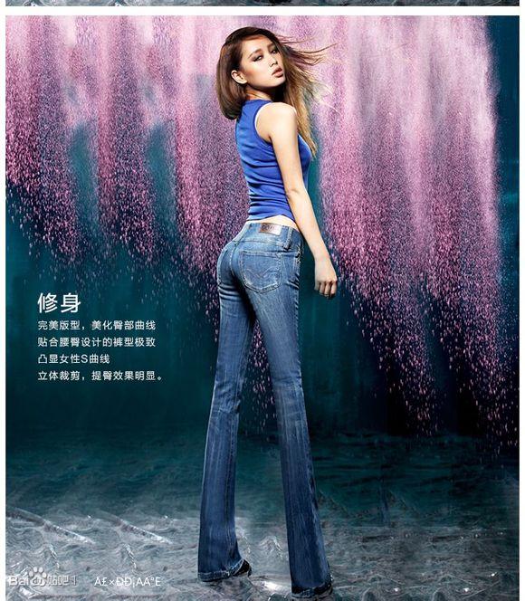 牛仔裤模特 牛仔小妹吧