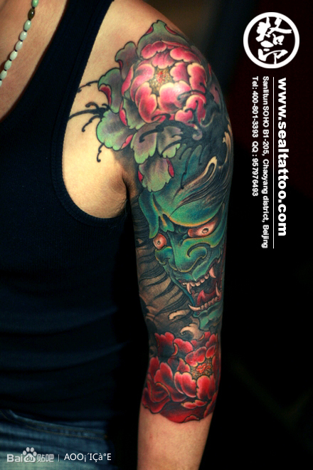 【传统般若纹身】原本是失败图腾纹身图片