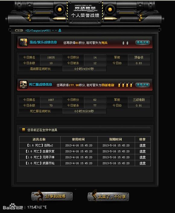 175平台cs1.6账号交易