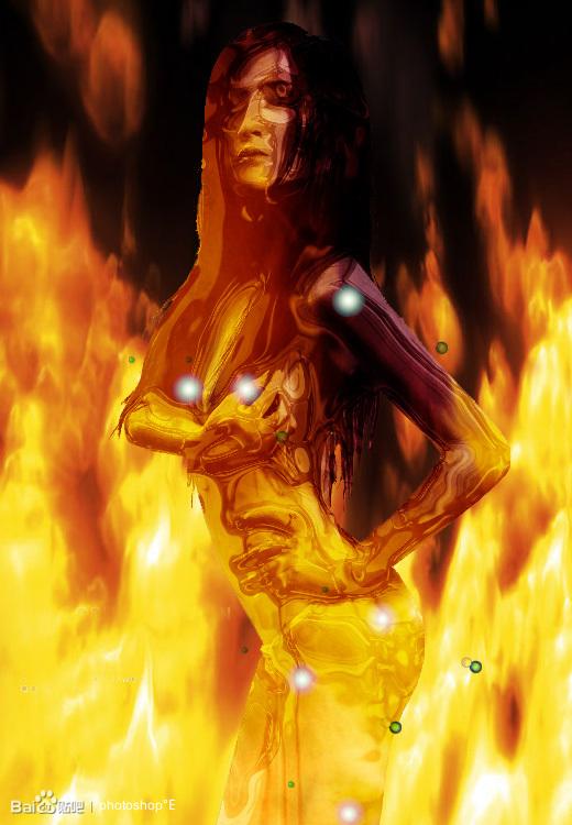 浴火重生的美女