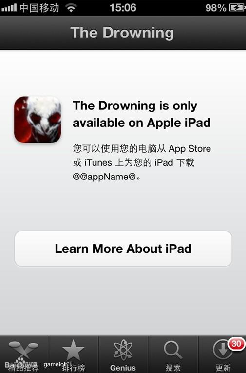 【游戏评测】The Drowning 溺水 游戏上手解说