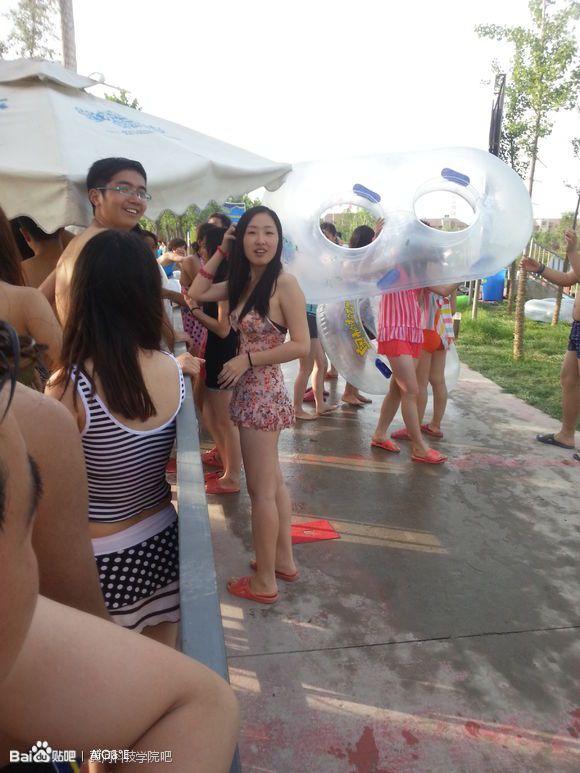 郑州奥帕拉拉水上乐园