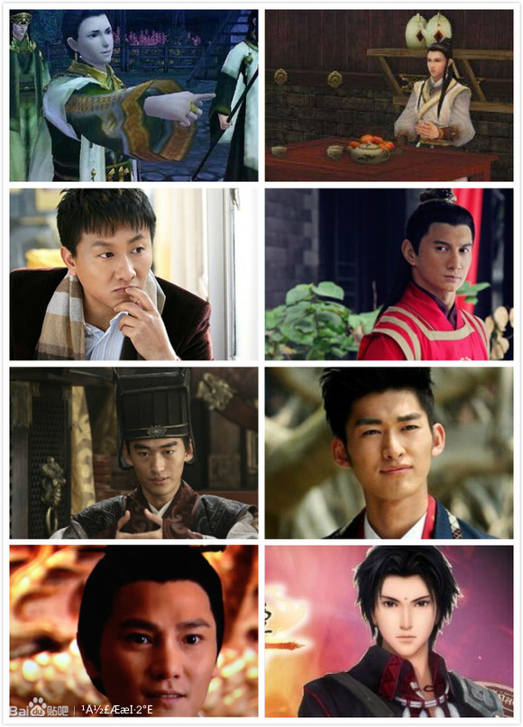 【多图】古剑奇谭2的配音演员和他们的二三次元角色图片
