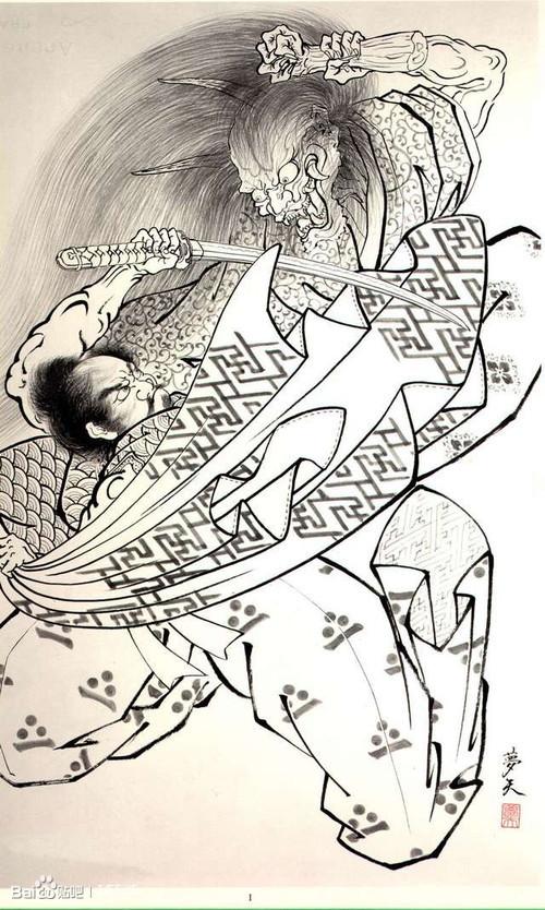 {日本浮世绘}一些关于鬼怪的手稿图片