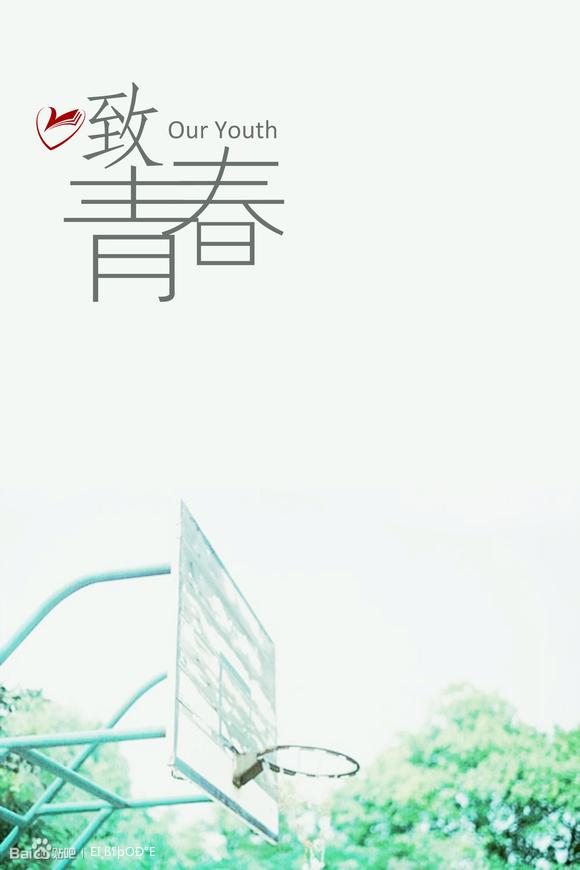 设计制作组:海报,节目单图片