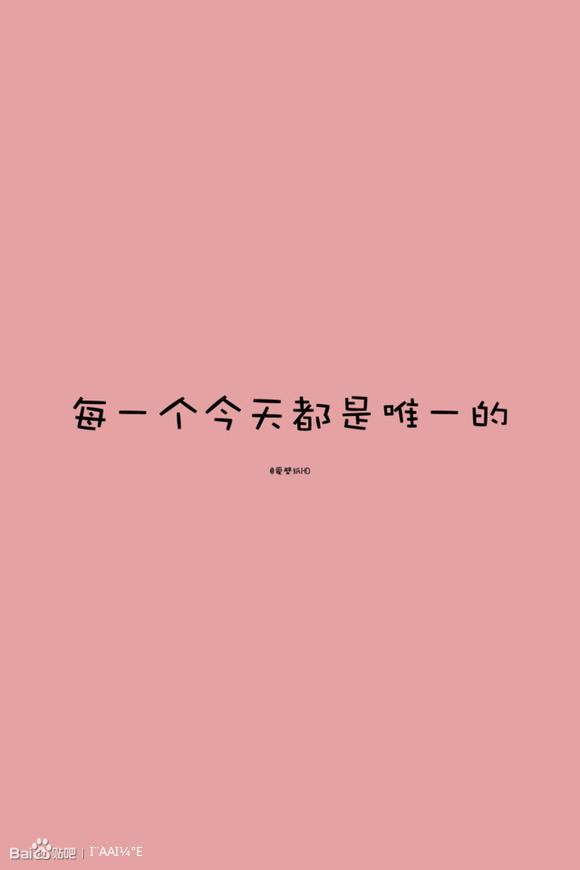 【唯美文字图】励志语句-励志句子唯美简短 励志名言