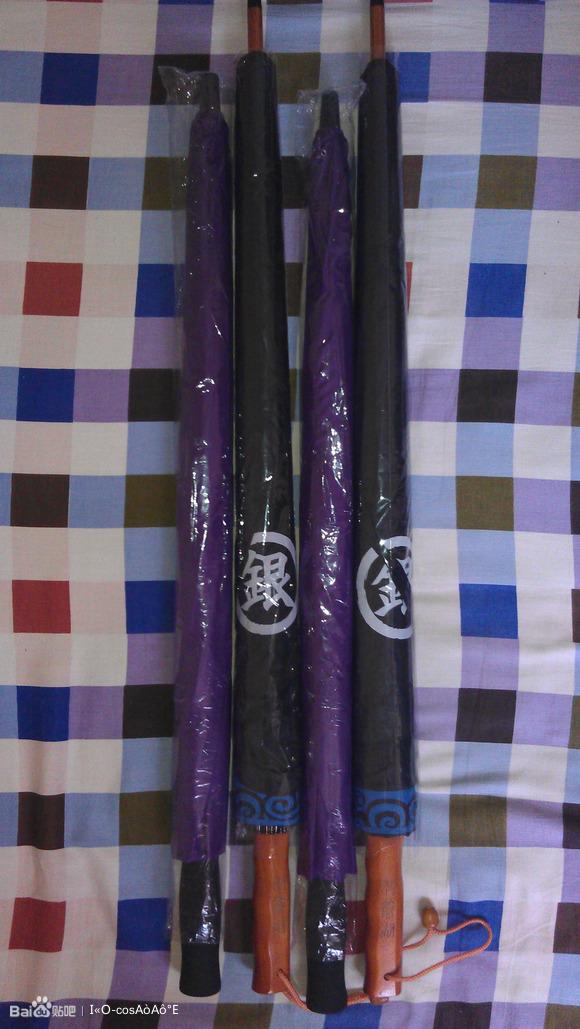海贼王:乔巴三折伞(两把)、海贼王二代三折伞(伞面有弗兰奇和