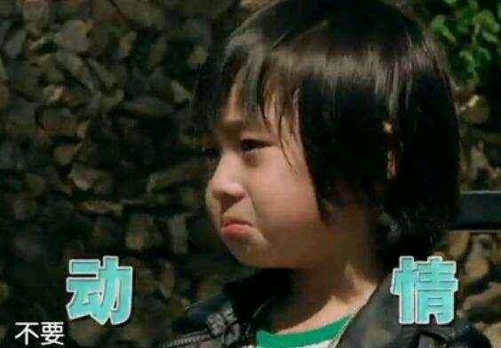 【—◇kimi◇—图片】哭也那么可爱_小小志吧_百度贴吧图片