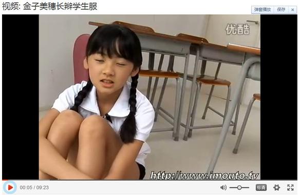 辫学生服表情帝金子美穗的十秒钟,你被秒杀没
