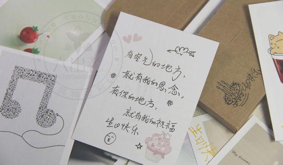 爱情,生日祝福语图片