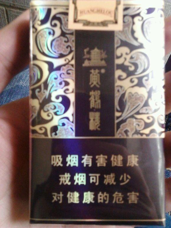 黄鹤楼香烟雅韵_
