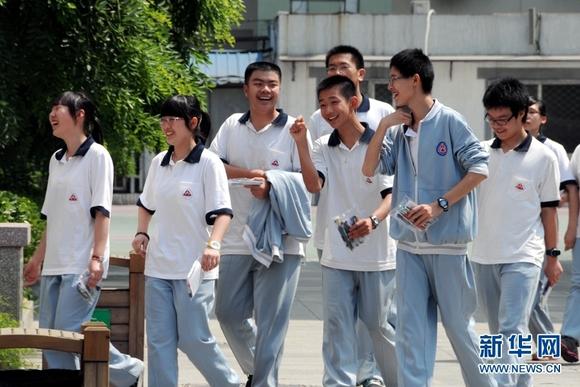 北京中学生校服,您觉得哪款最帅?图片