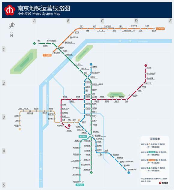 南京地铁线路图 南京地铁图全图高清 南京地铁线路图高清 南京地铁线图片