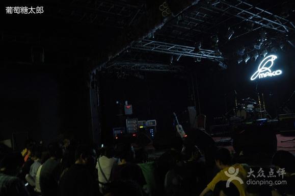 墨明棋妙六周年live---及时更新图片