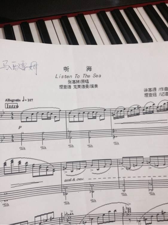 来说说你们心中最好听的钢琴曲图片