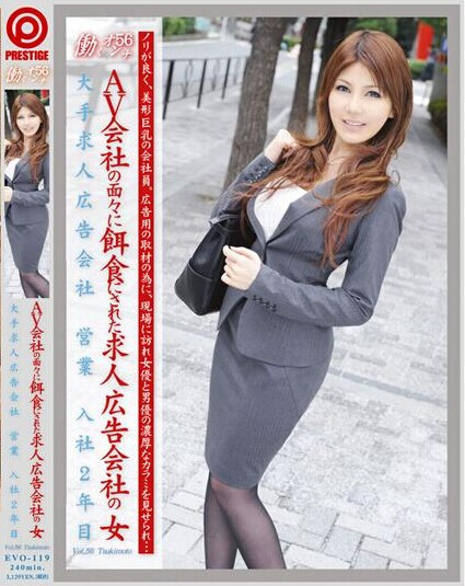 系列 番号 日本 街头 强 袭 系列 ...