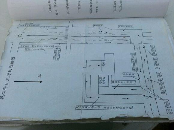 2013c1科目三考�_金乡科目三考试路线图