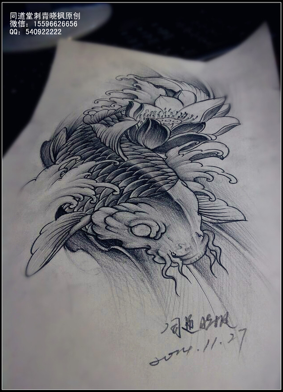 同道堂刺青-原创鲤鱼,招模特_西安纹身吧_百度贴吧图片
