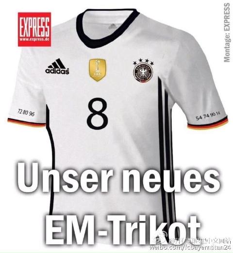 2016欧洲杯德国队球衣谍照!图片