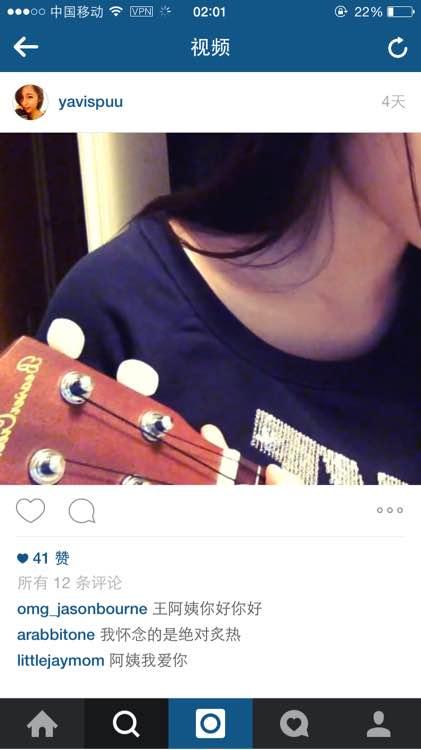 王阿姨和姐姐做爱_王阿姨在ins唱了首回到过去.