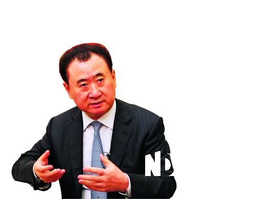 【南方都市报】万达集团董事长王健林:广东至少搞30图片