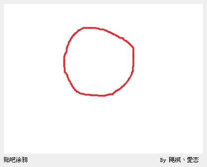 我想躲到角落画圈圈图片