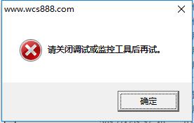 微易发/微专家V4.6稳定破解版本 无需正版激活码 亲测功能完整,广荣社区-分享能共享的一切!