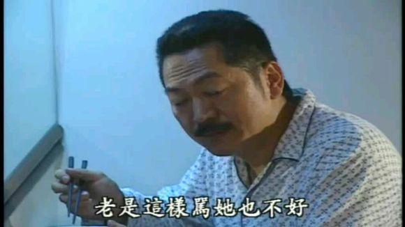 有木有看过一部台湾电影