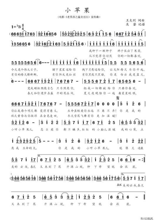 求青花瓷古筝曲谱,左右手都要全,也要有指法,有哪位 好心人可以帮帮忙图片