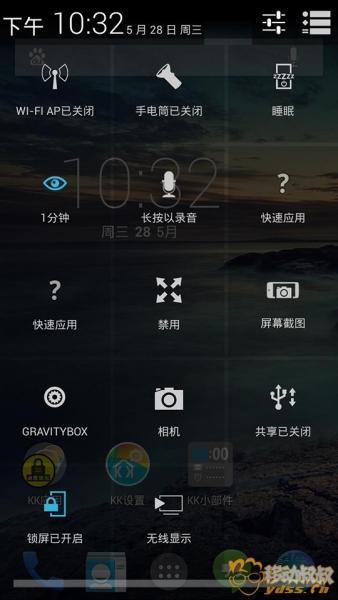 红米note移动版│原生安卓4.2