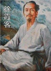 关于西南出美女说的是贵州重庆四川云南的那里