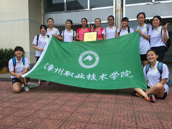 漳州职业技术学院排球协会纳新啦 漳州职业技术学院吧 百度贴吧