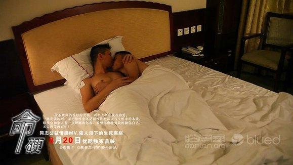 【鲜肉影讯】同志微电影《命硬》mv预告片曝基情床戏