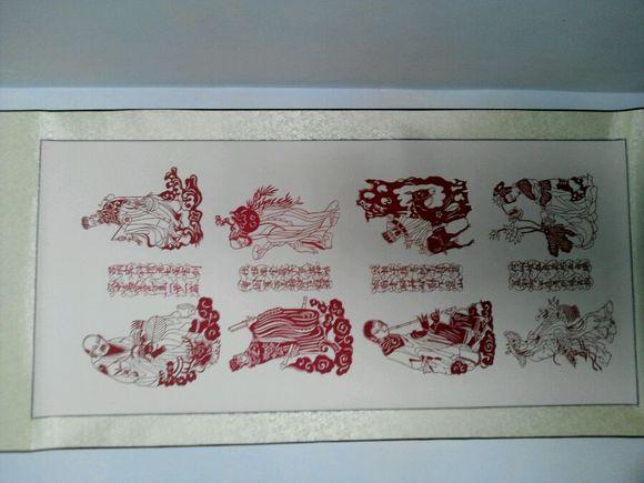 出售两幅八仙过海剪纸图 高密物品置换吧 百度贴吧
