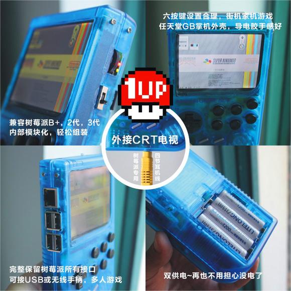 Game Boy Pi A+ 6 boutons - Page 3 651cad3df8dcd1000e55b58d7a8b4710bb122fa8