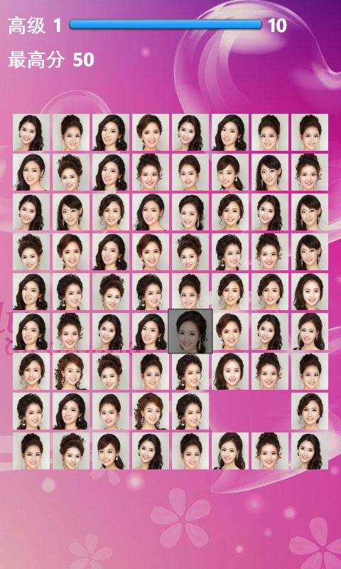 这个游戏叫做韩国美女连连看